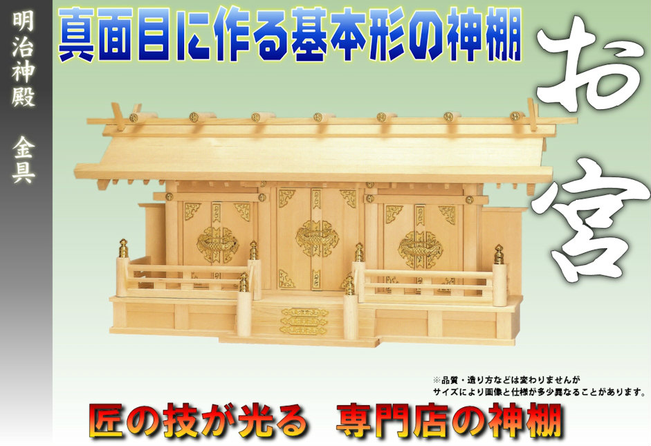 f:id:omakase_factory:20160829083137j:plain