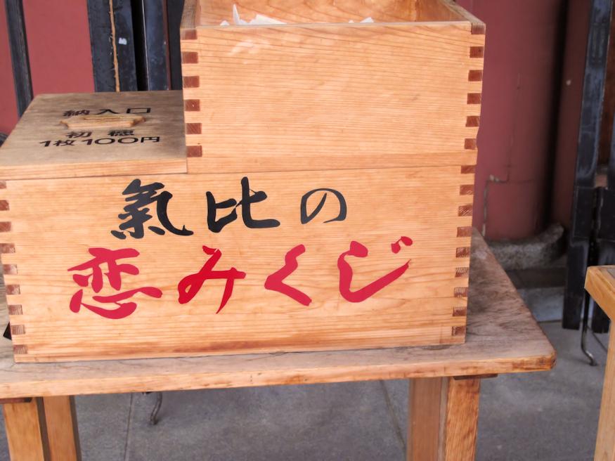 f:id:omakase_factory:20160901084538j:plain