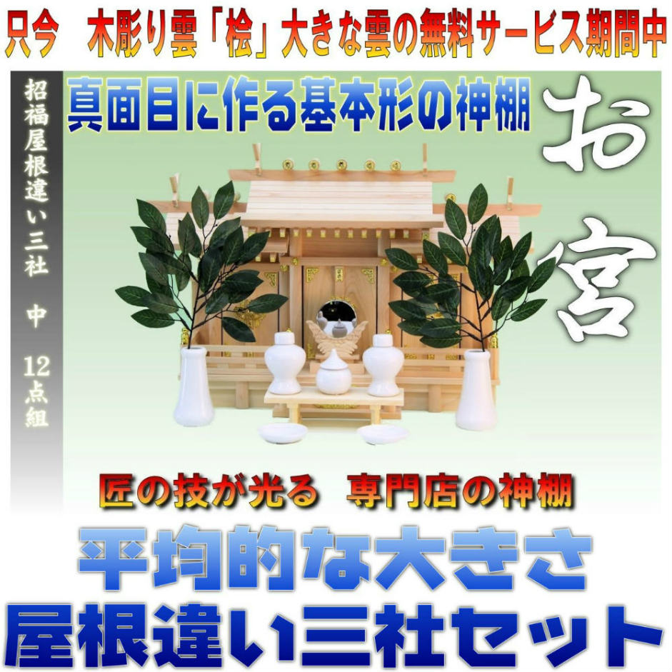 f:id:omakase_factory:20160902090527j:plain
