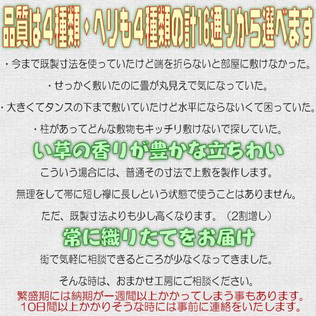 f:id:omakase_factory:20160904104239j:plain