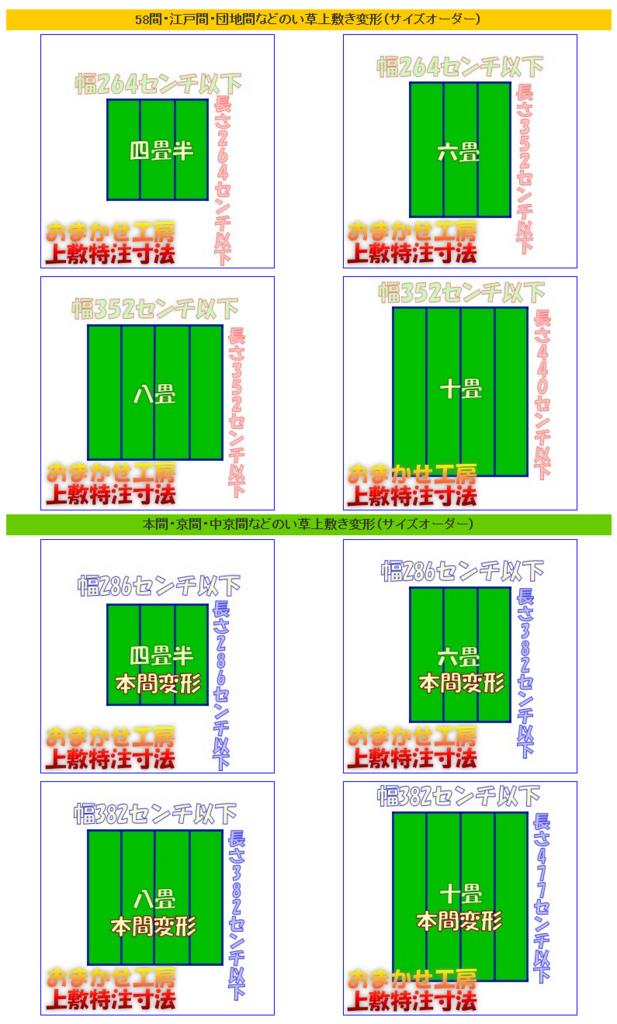 f:id:omakase_factory:20160904110316j:plain