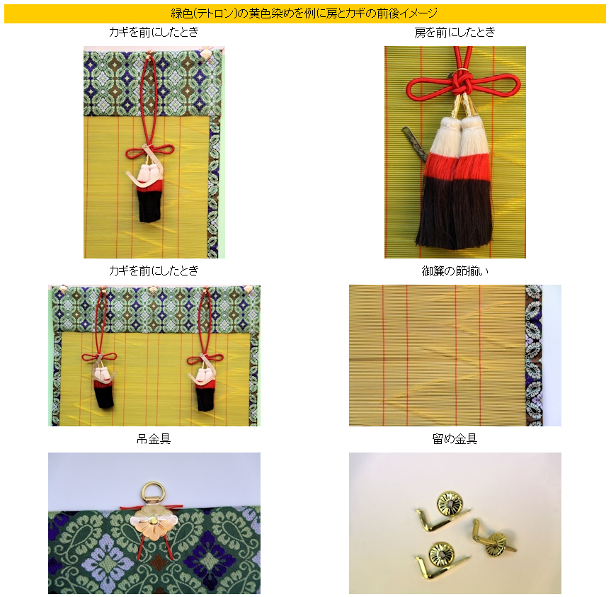 f:id:omakase_factory:20160906082020j:plain