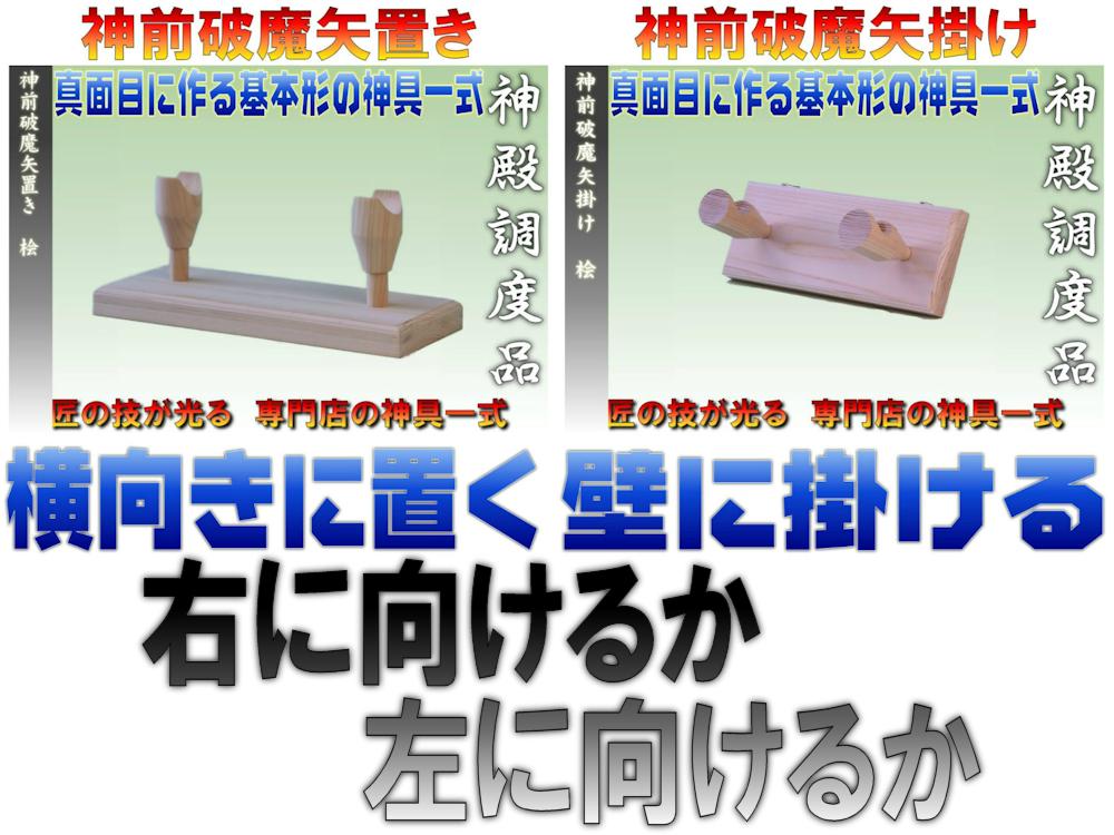 f:id:omakase_factory:20160921112016j:plain