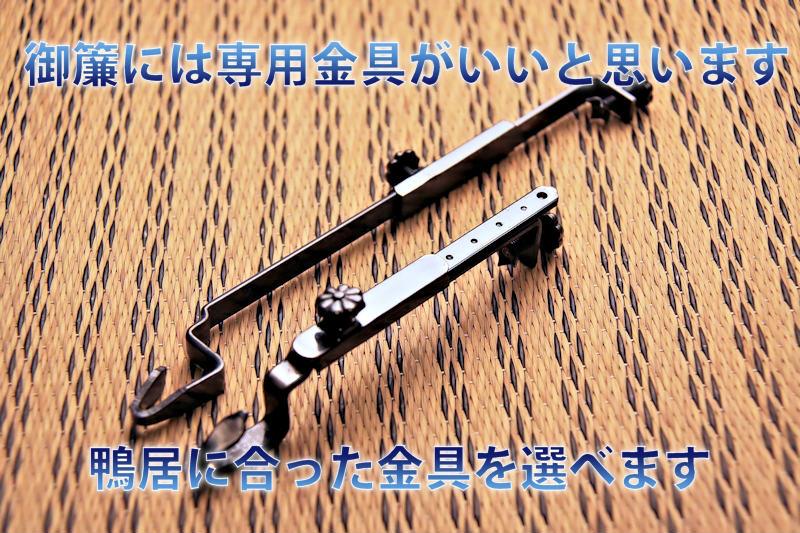 f:id:omakase_factory:20160928083009j:plain