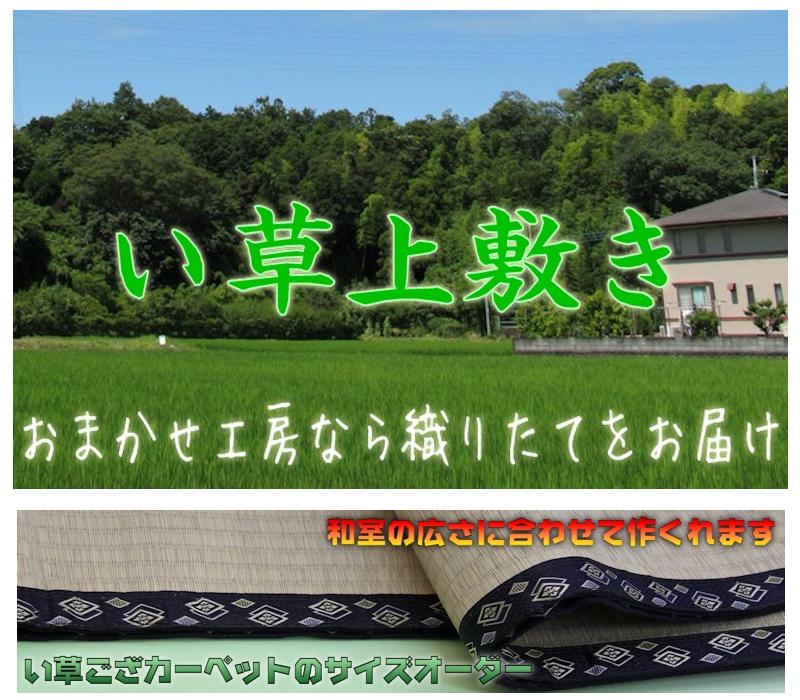 f:id:omakase_factory:20161003163441j:plain