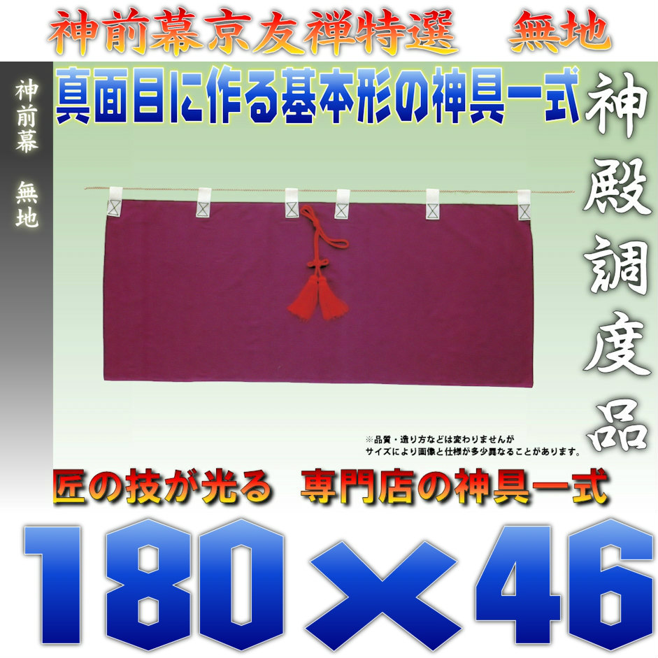 f:id:omakase_factory:20161011080332j:plain