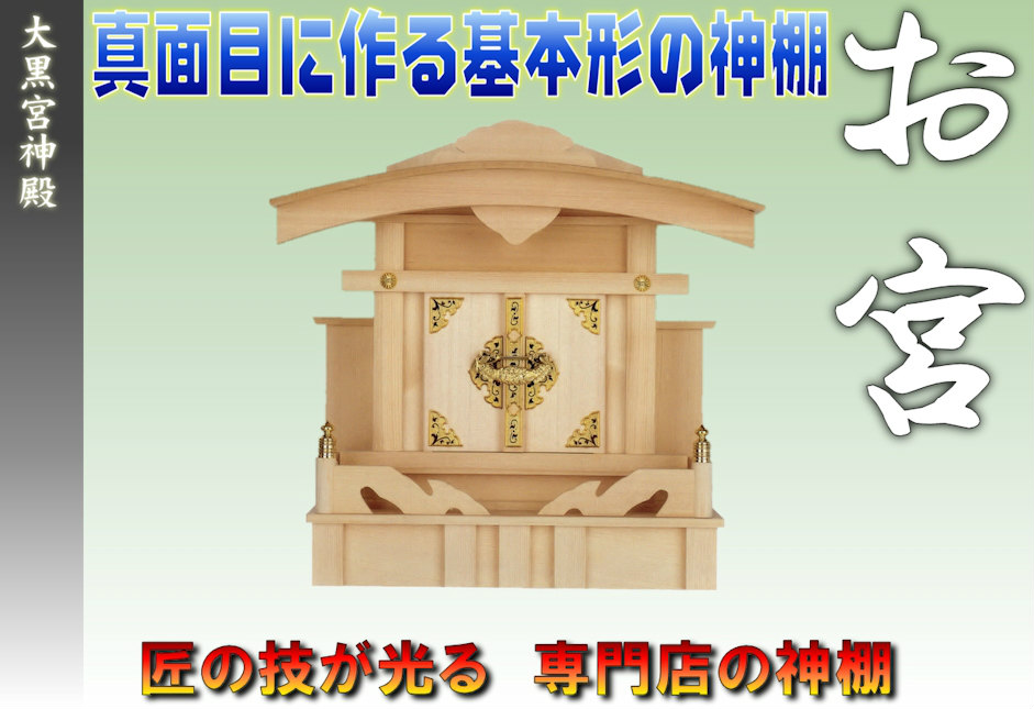 f:id:omakase_factory:20161021074850j:plain
