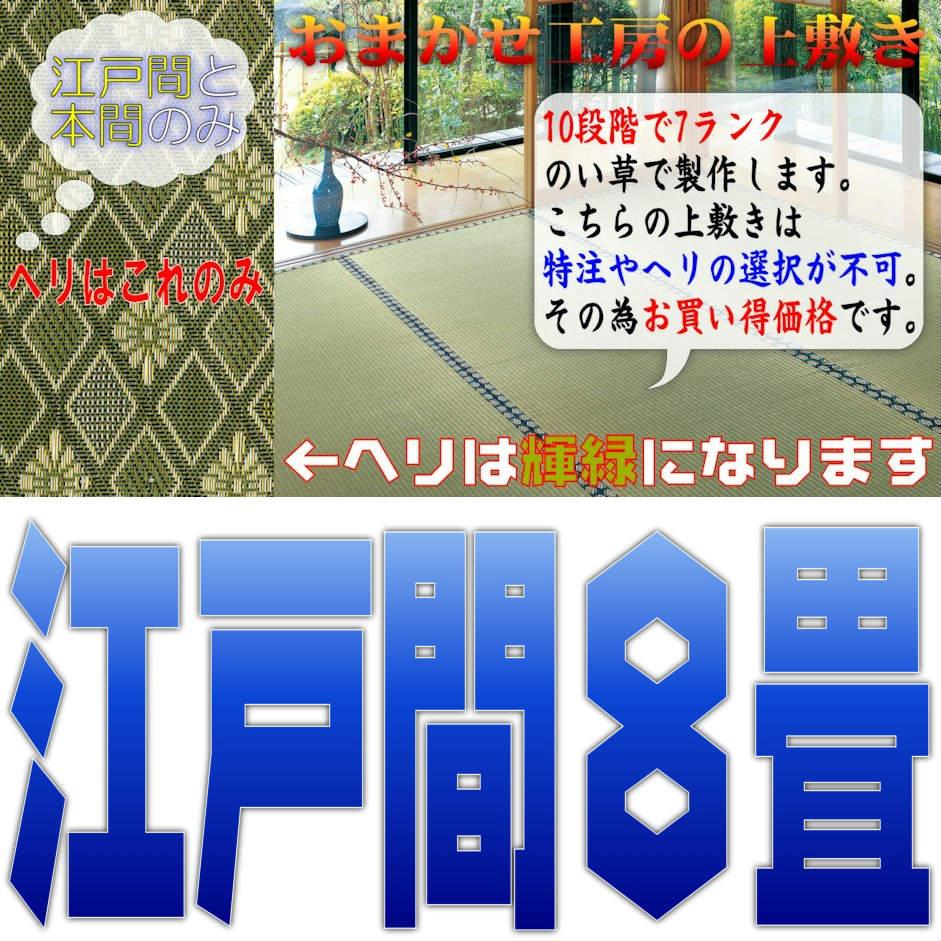 f:id:omakase_factory:20161108101232j:plain