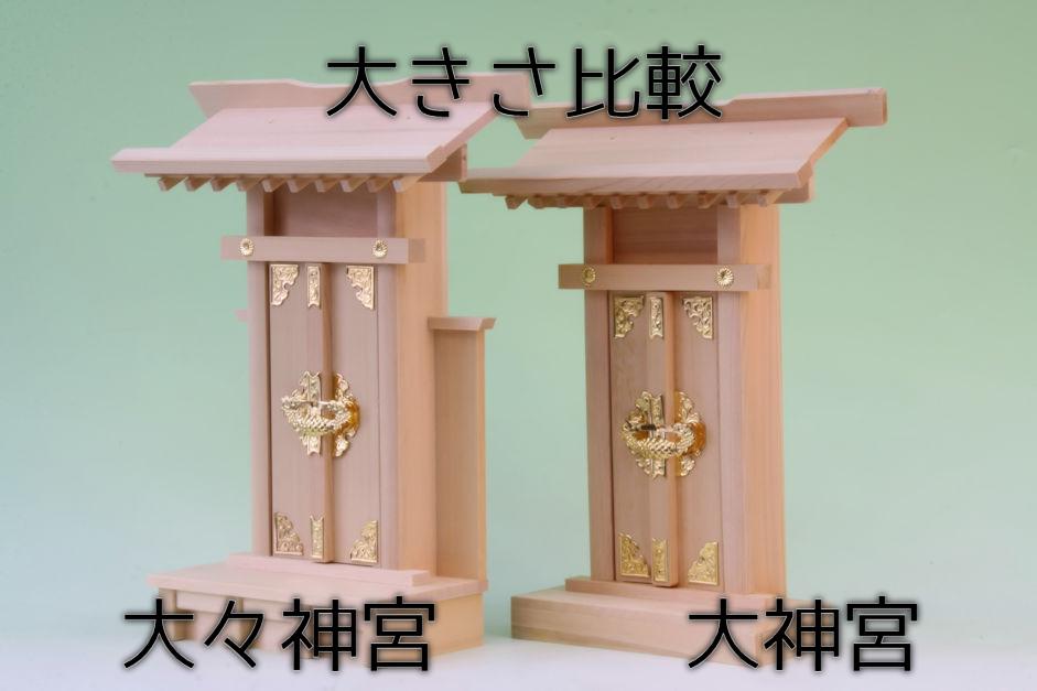 f:id:omakase_factory:20161112084237j:plain