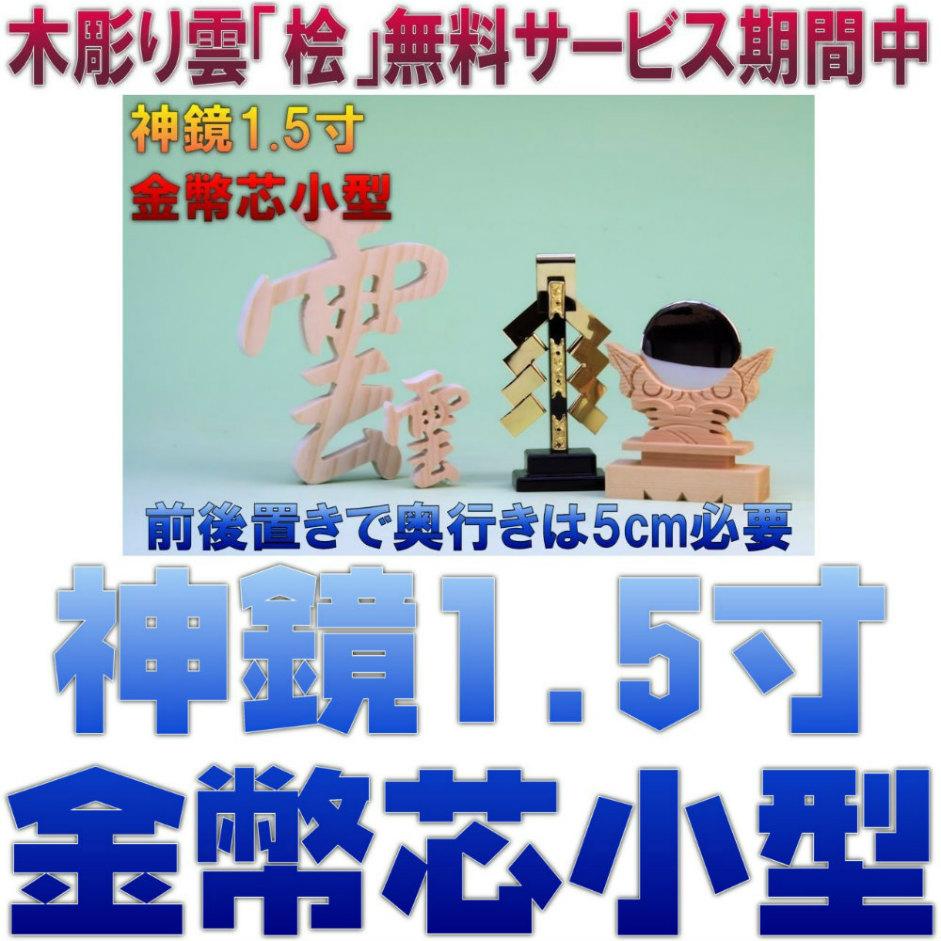 f:id:omakase_factory:20161117081922j:plain