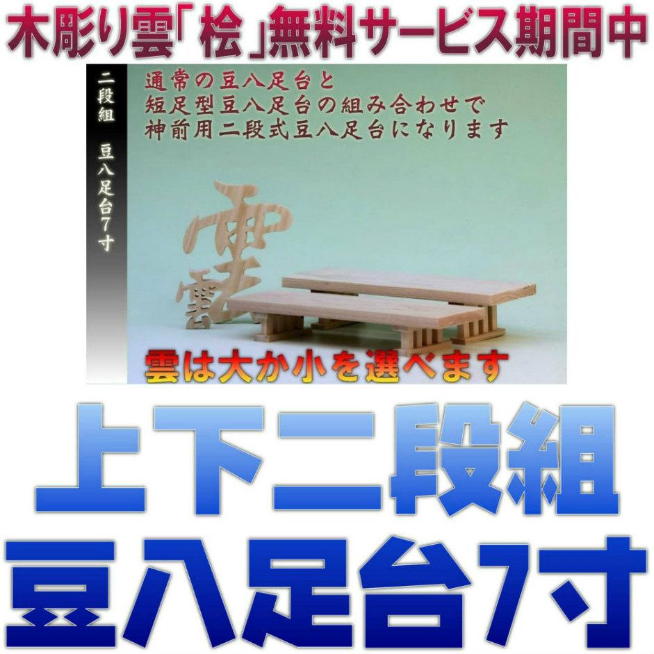 f:id:omakase_factory:20161128090147j:plain