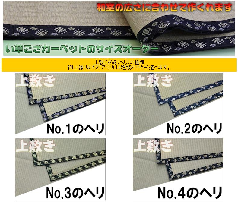 f:id:omakase_factory:20161208083034j:plain