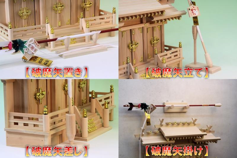 f:id:omakase_factory:20161210092037j:plain