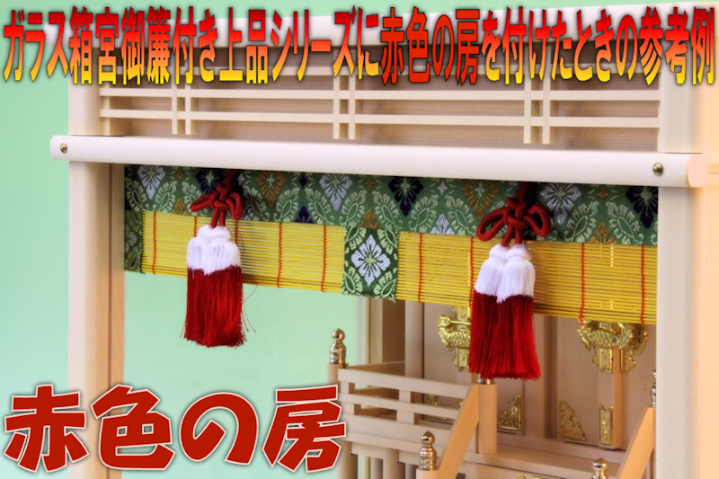 f:id:omakase_factory:20161215081707j:plain