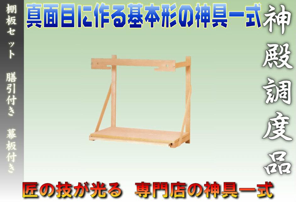 f:id:omakase_factory:20161219082902j:plain