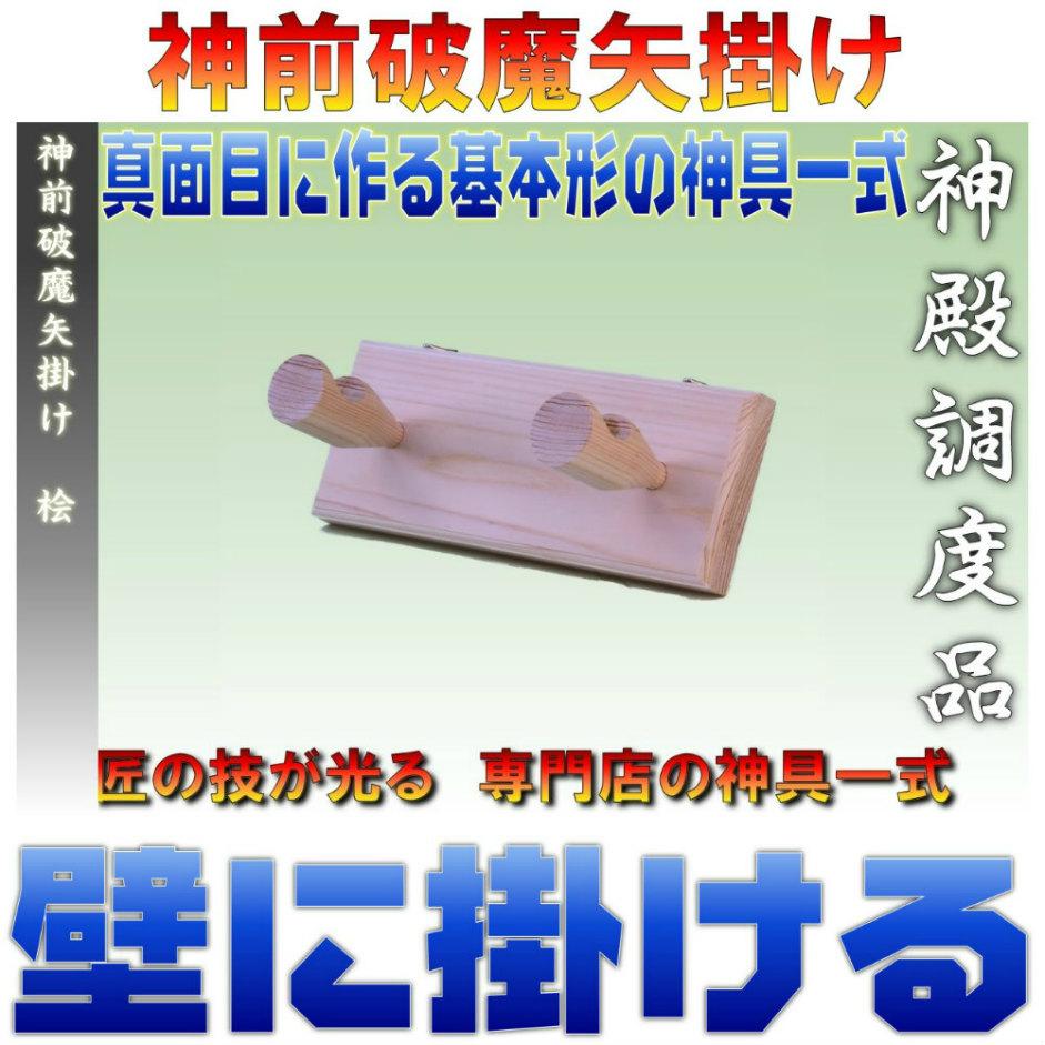 f:id:omakase_factory:20161220082015j:plain