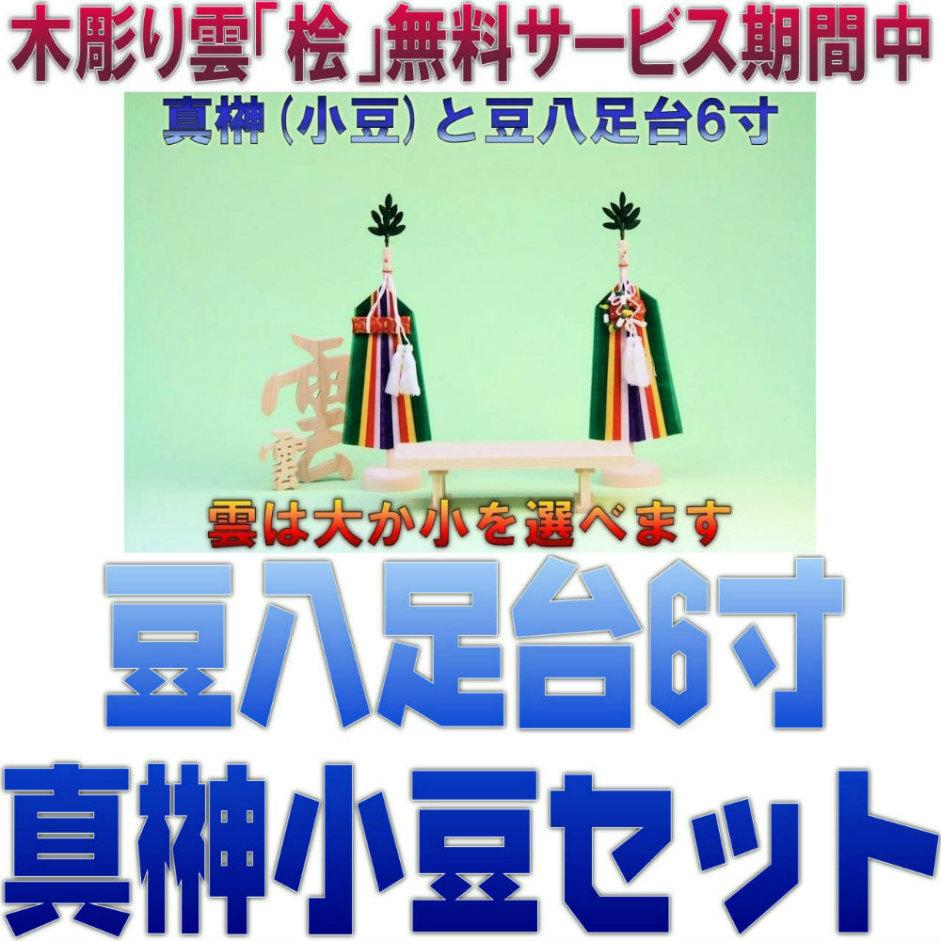 f:id:omakase_factory:20161224081556j:plain