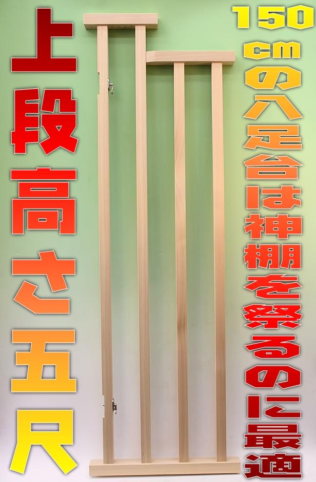 f:id:omakase_factory:20161229082551j:plain