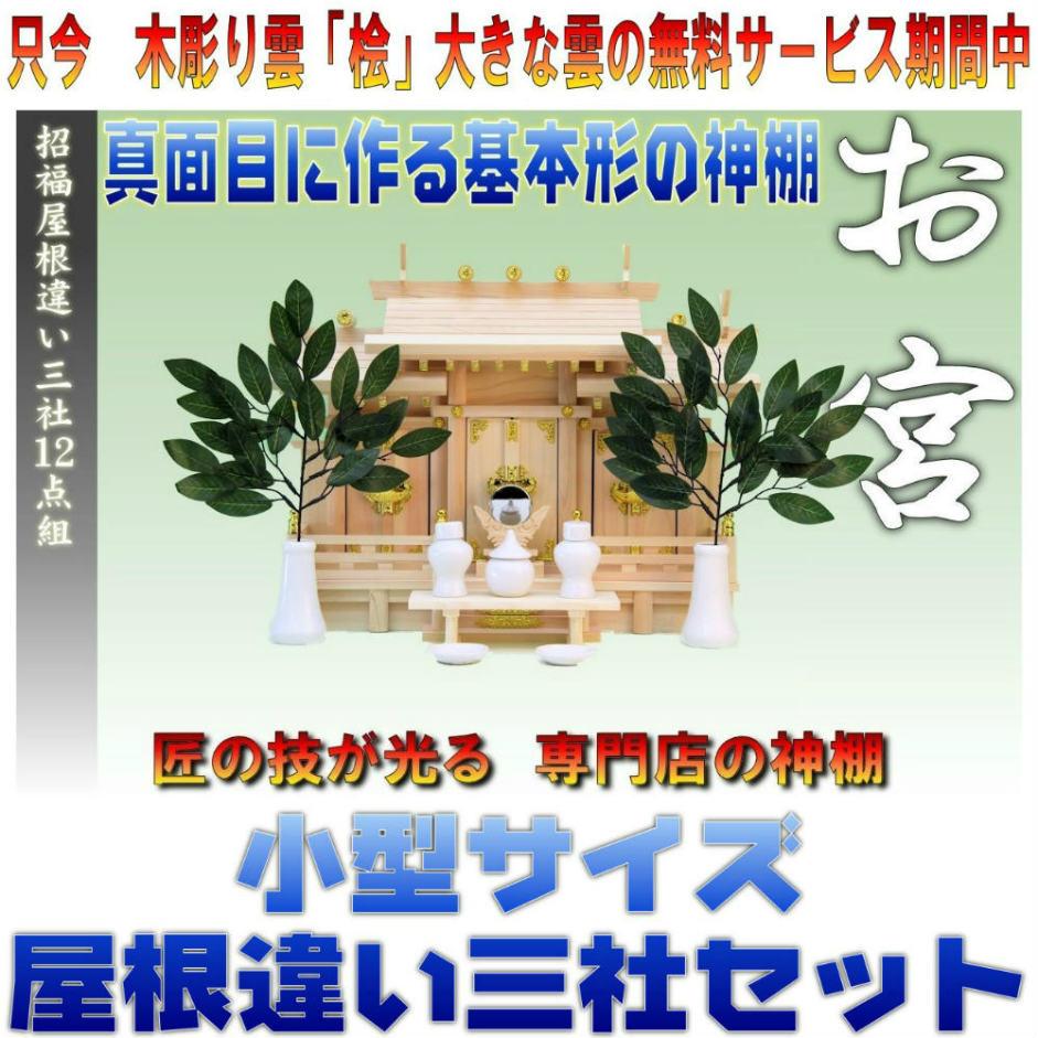 f:id:omakase_factory:20170107143128j:plain