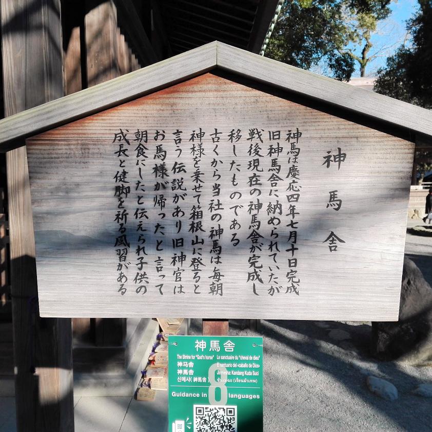 f:id:omakase_factory:20170118082728j:plain
