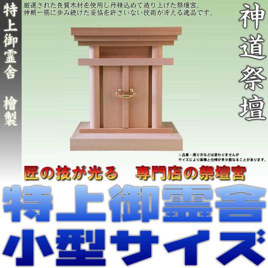 f:id:omakase_factory:20170120083514j:plain