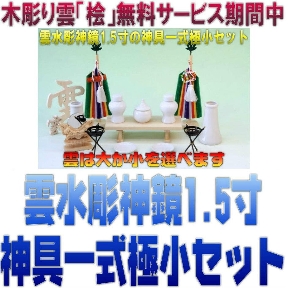 f:id:omakase_factory:20170125082129j:plain