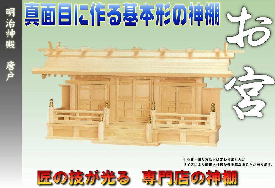 f:id:omakase_factory:20170201083800j:plain