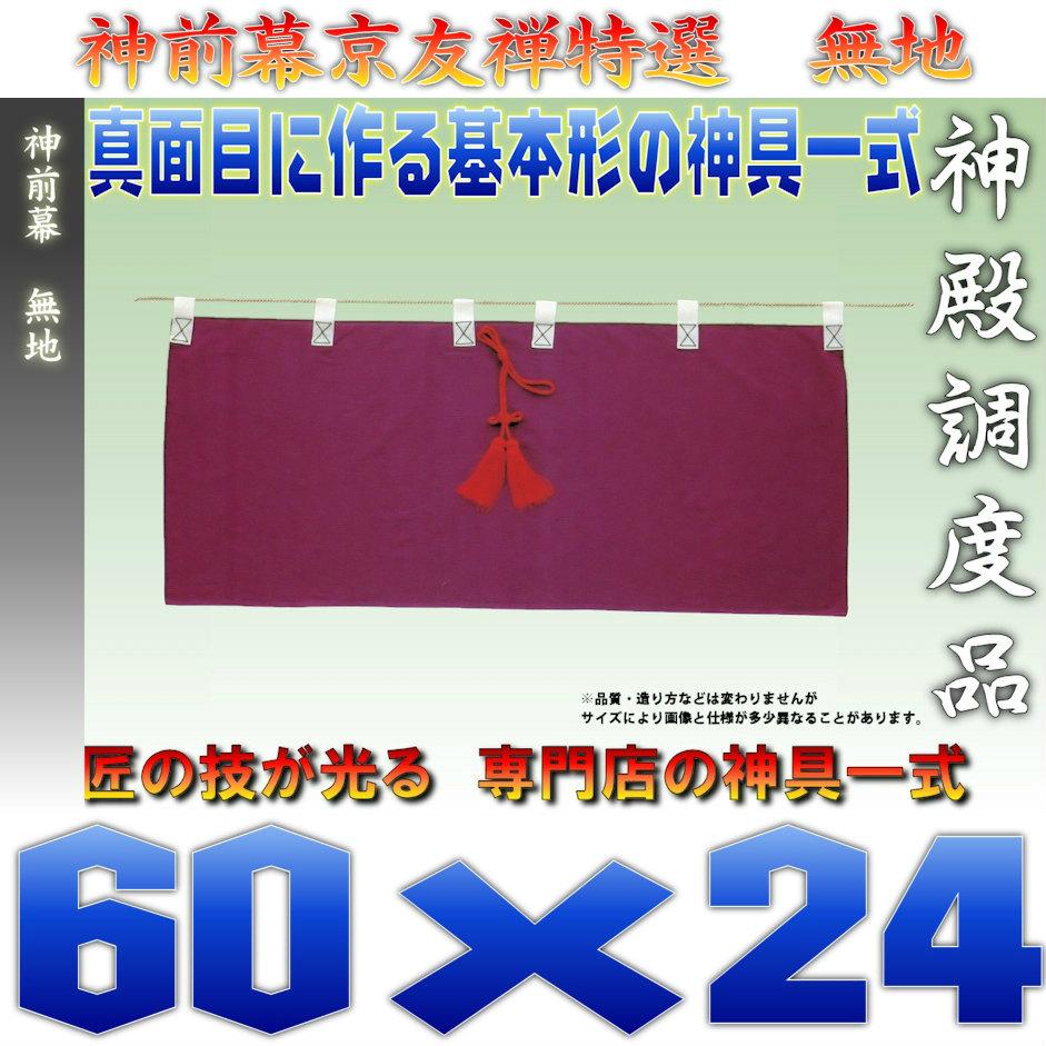 f:id:omakase_factory:20170207095858j:plain
