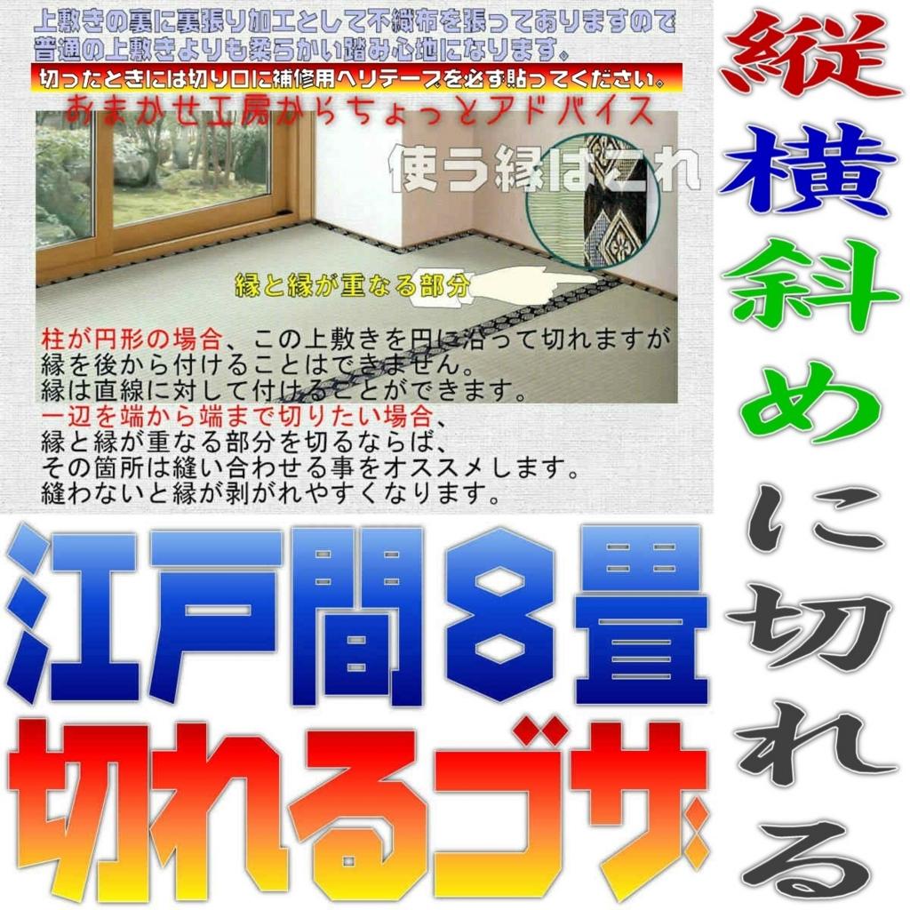 f:id:omakase_factory:20170217085839j:plain