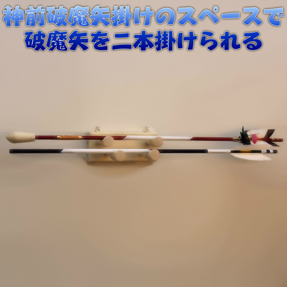 f:id:omakase_factory:20170301072404j:plain