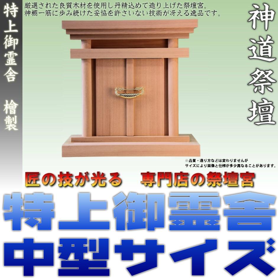 f:id:omakase_factory:20170323082537j:plain
