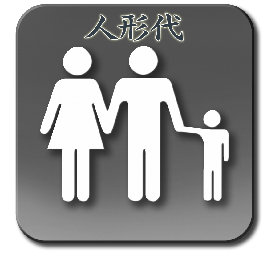 f:id:omakase_factory:20170328082139j:plain