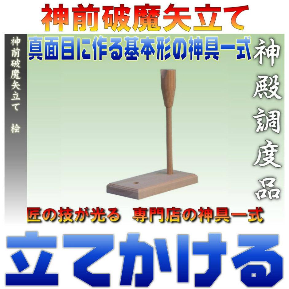 f:id:omakase_factory:20170402075416j:plain