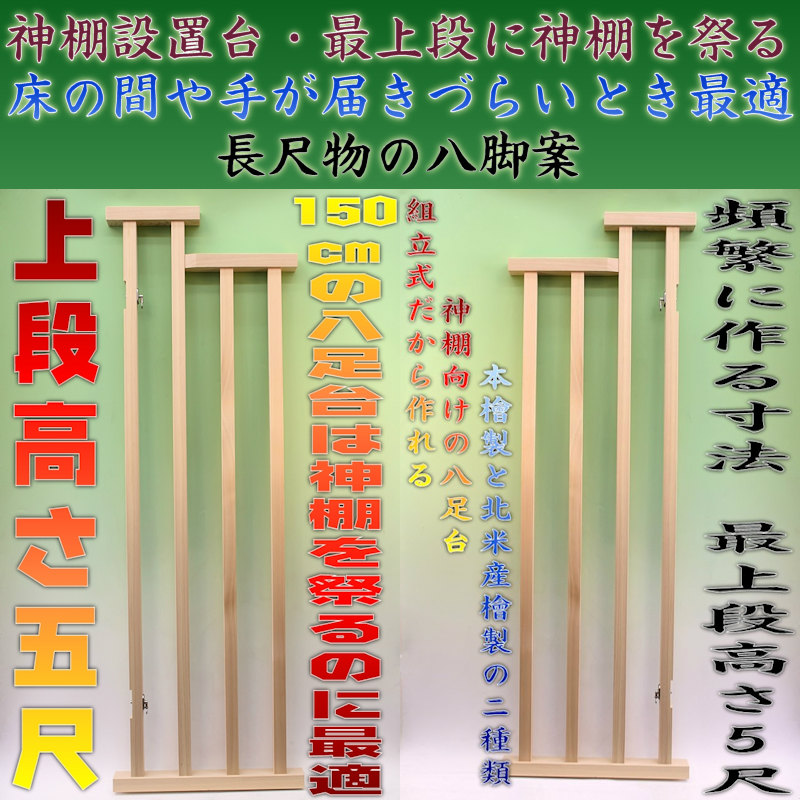 f:id:omakase_factory:20170403074440j:plain