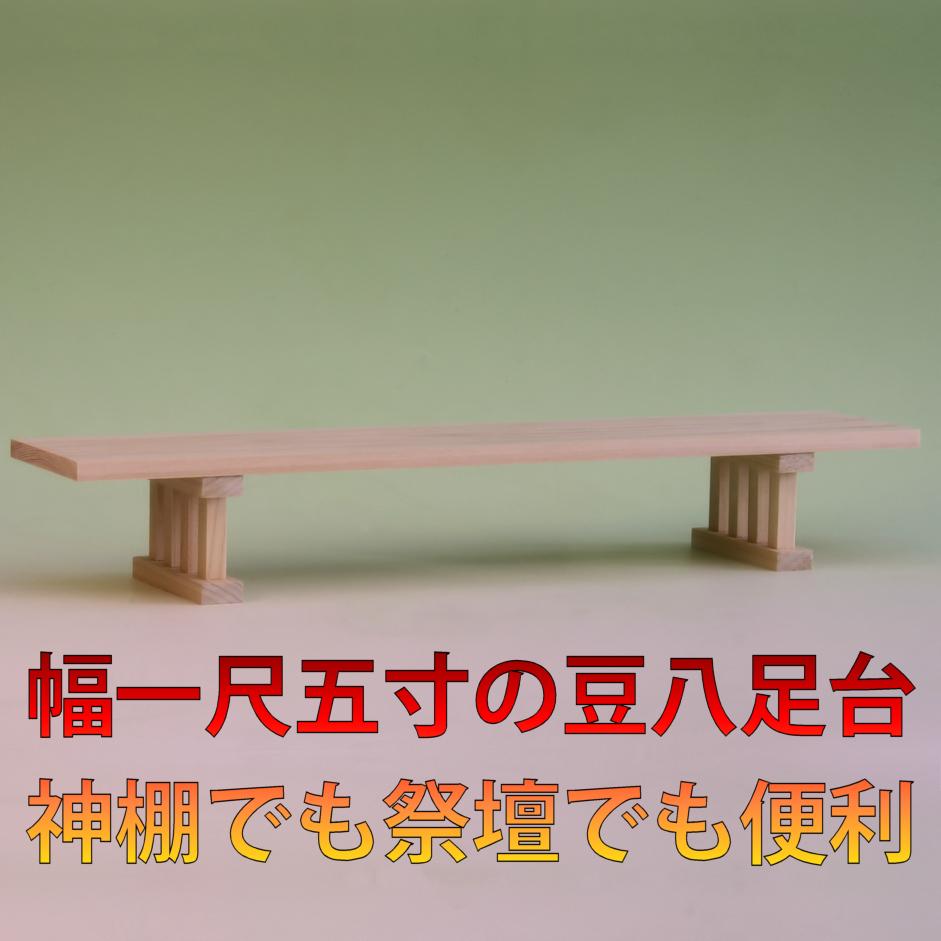 f:id:omakase_factory:20170405075602j:plain
