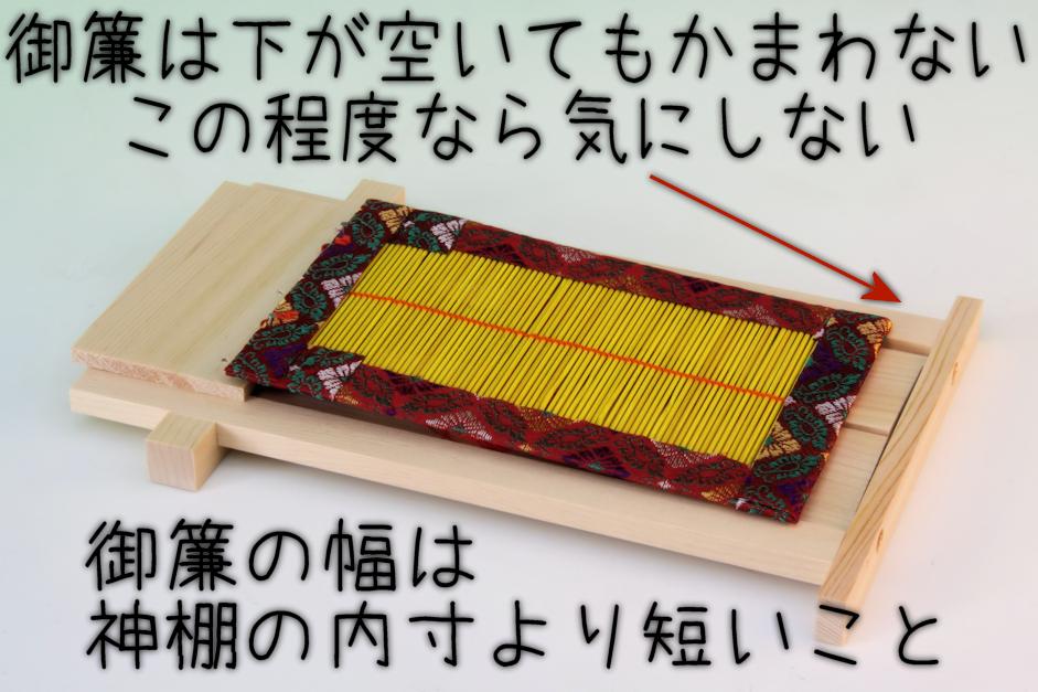 f:id:omakase_factory:20170424073506j:plain