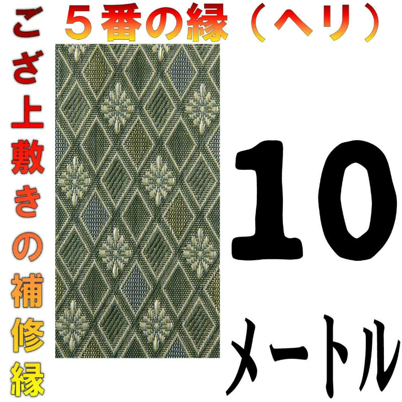 f:id:omakase_factory:20170427073526j:plain
