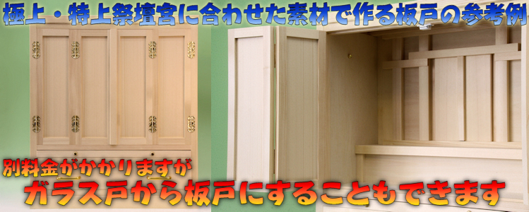 f:id:omakase_factory:20170510065108j:plain