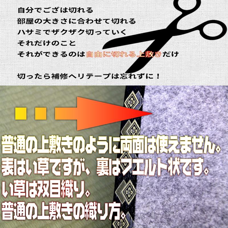 f:id:omakase_factory:20170511074302j:plain