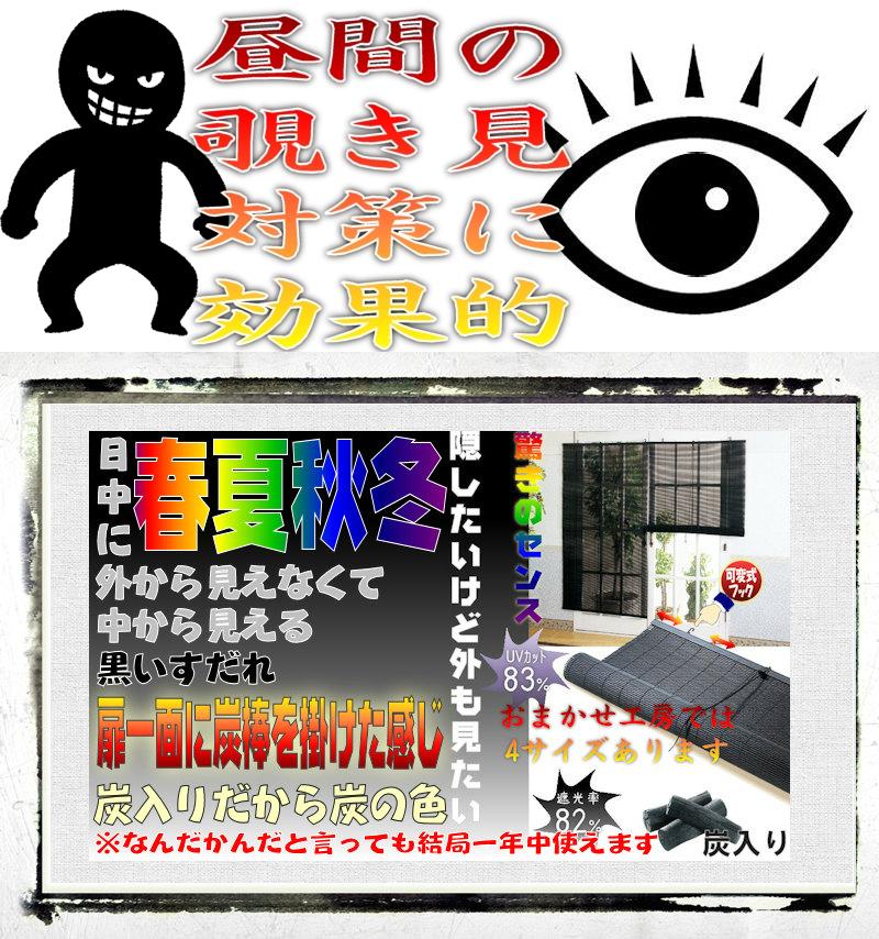 f:id:omakase_factory:20170514085224j:plain