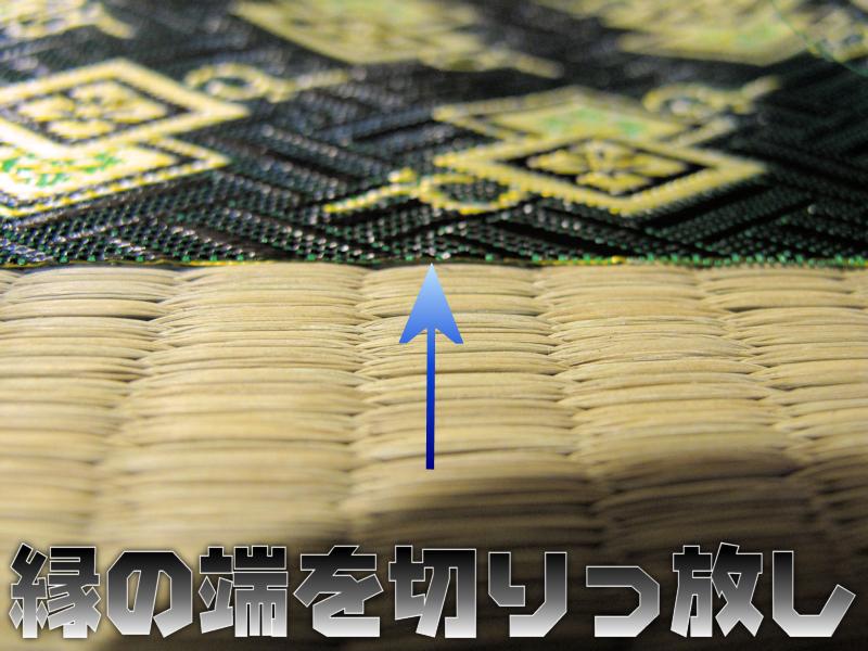 f:id:omakase_factory:20170515071800j:plain