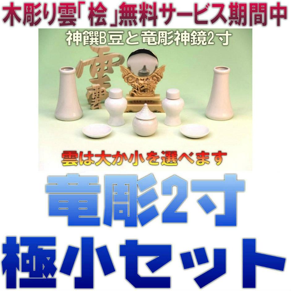 f:id:omakase_factory:20170520062933j:plain