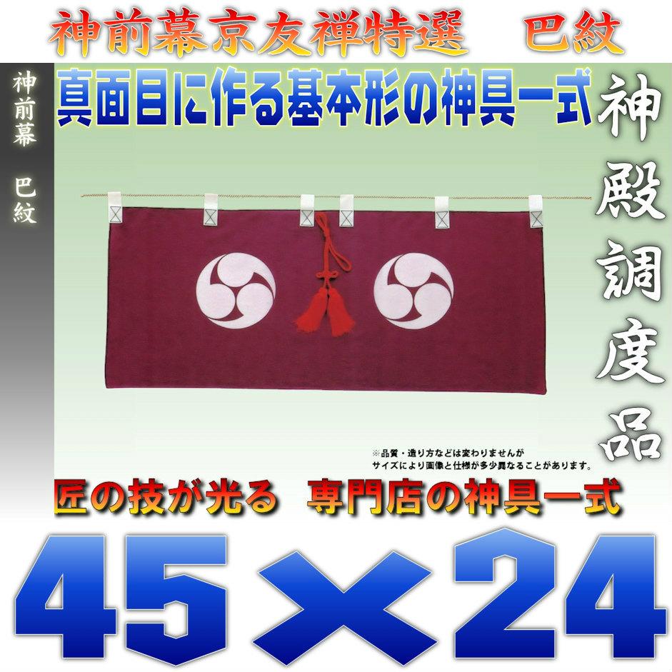 f:id:omakase_factory:20170601073133j:plain