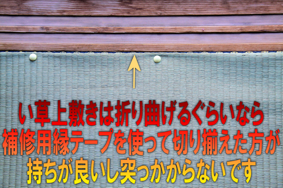 f:id:omakase_factory:20170619081220j:plain