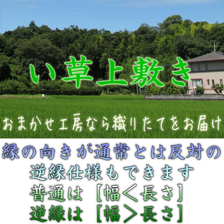 f:id:omakase_factory:20170623071521j:plain
