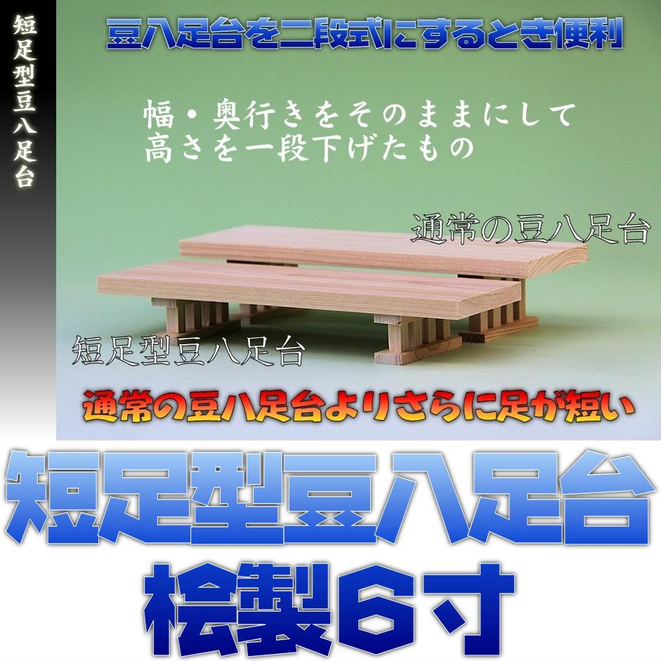 f:id:omakase_factory:20170624065526j:plain