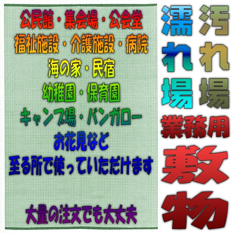 f:id:omakase_factory:20170627072334j:plain
