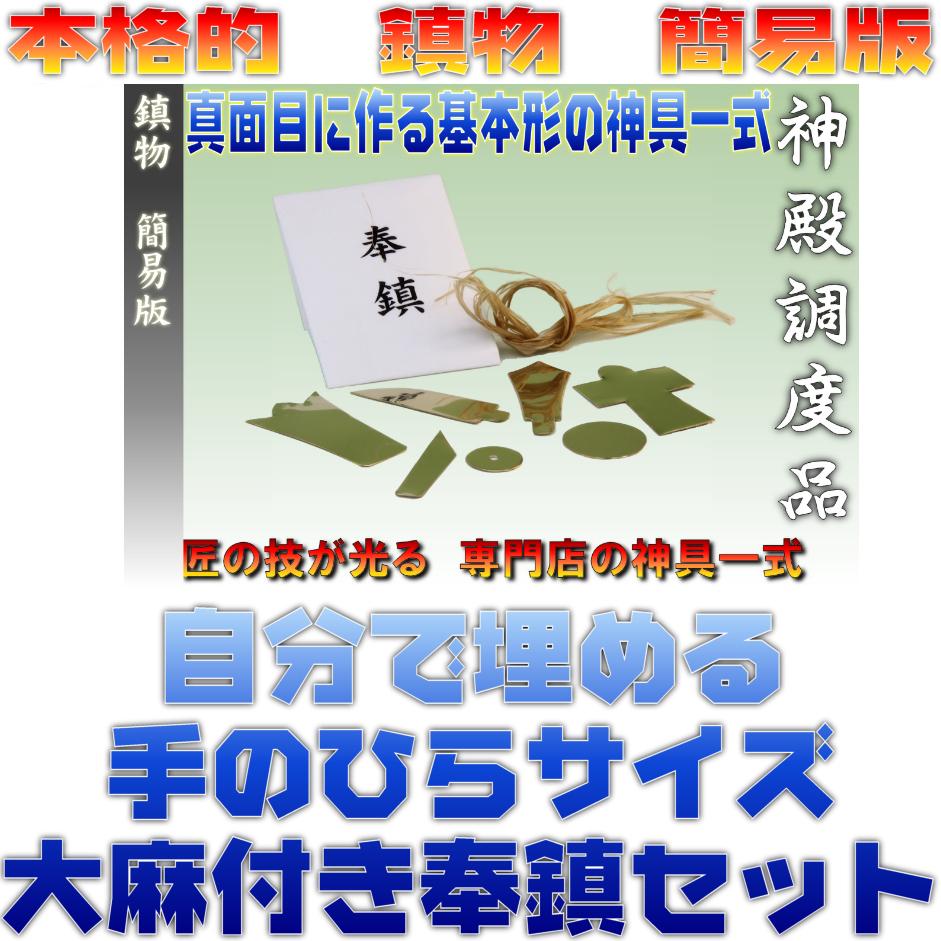 f:id:omakase_factory:20170705064752j:plain
