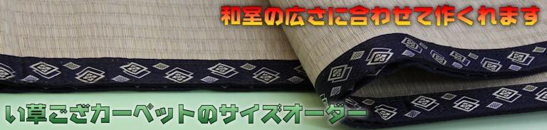 f:id:omakase_factory:20170706070200j:plain