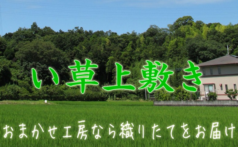 f:id:omakase_factory:20170706070207j:plain